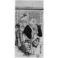 Kondo Kiyonobu: 「市村竹之丞と瀬川菊之丞」 - Ritsumeikan University