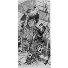 Kondo Kiyonobu: 「市川団十郎と坂東彦三郎」 - Ritsumeikan University