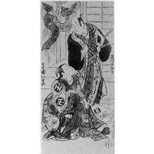 Torii Kiyomasu I: 「市川団十郎と袖崎いせの」 - Ritsumeikan University
