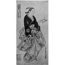 利信: 「三染かんの紅 三幅対」 - Ritsumeikan University