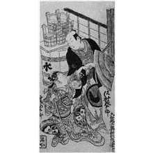 利信: 「沢村惚十郎と三條勘太郎」 - Ritsumeikan University