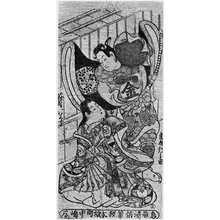 鳥居清倍: 「市村竹之丞」「萩野伊三郎」 - 立命館大学
