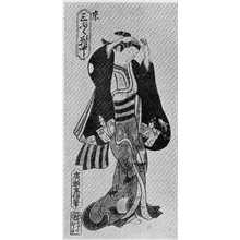 重信: 「京三幅対」 - Ritsumeikan University