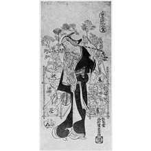 Nishimura Shigenaga: 「四季のうえき買」 - Ritsumeikan University
