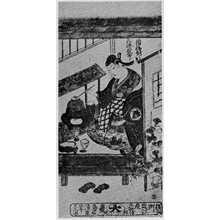 Torii Kiyoshige: 「三條勘太郎」 - Ritsumeikan University