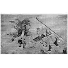 Hishikawa Moronobu: (風俗絵巻) - Ritsumeikan University