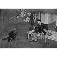 Kawamata Tsunemasa: (庭先) - Ritsumeikan University