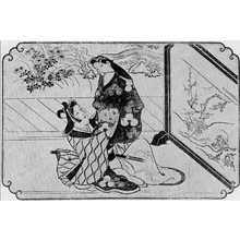 Hishikawa Moronobu: (女と若衆) - Ritsumeikan University