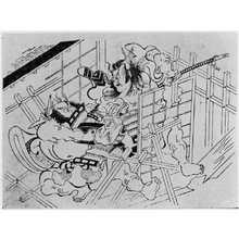 Kondo Kiyonobu: (草摺引) - Ritsumeikan University
