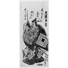Torii Kiyoshige: 「市川団十郎」 - Ritsumeikan University
