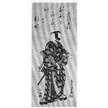Torii Kiyoshige: 「さの川市松」 - Ritsumeikan University