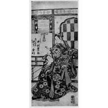 清広: 「くもい 中村富十郎」「あいこの若 山下金作」 - Ritsumeikan University