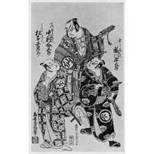 Torii Kiyomasu II: (三人男) - Ritsumeikan University