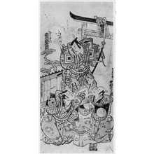 Torii Kiyonobu II: 「市川海老蔵 中村七三郎 萩野伊三郎」 - Ritsumeikan University
