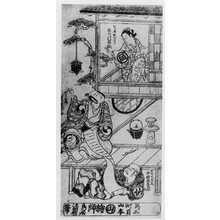 Torii Kiyonobu II: (忠臣蔵七段目) - Ritsumeikan University
