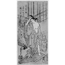 Nishimura Shigenaga: (湯上り) - Ritsumeikan University
