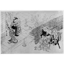 Nishikawa Sukenobu: 「玉よの姫」「山路」 - Ritsumeikan University