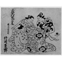Kondo Kiyonobu: (書見) - Ritsumeikan University