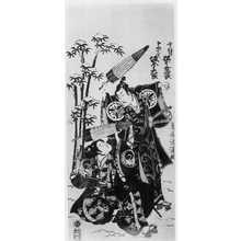 Torii Kiyomitsu: (松本幸四郎の不破伴作と坂東彦三郎の名古屋小三郎) - Ritsumeikan University