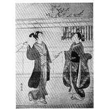 Suzuki Harunobu: (追羽子) - Ritsumeikan University