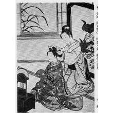 Suzuki Harunobu: (鏡台の秋月) - Ritsumeikan University