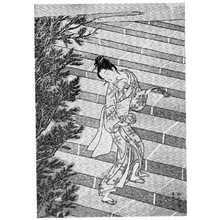 鈴木春信: (お百度) - 立命館大学
