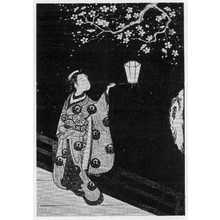 Suzuki Harunobu: (夜の梅) - Ritsumeikan University
