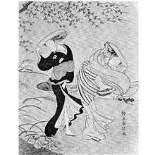 Suzuki Harunobu: (野分) - Ritsumeikan University