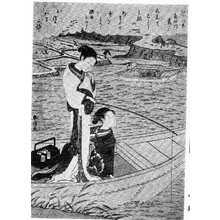 Suzuki Harunobu: 「風流江戸八景」 - Ritsumeikan University