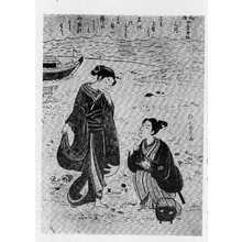 Suzuki Harunobu: 「風俗四季歌仙」 - Ritsumeikan University