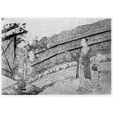 Suzuki Harunobu: (流れの門) - Ritsumeikan University