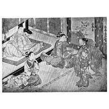 Suzuki Harunobu: (頼朝) - Ritsumeikan University