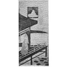 Suzuki Harunobu: (僧正遍照) - Ritsumeikan University