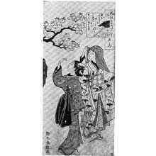Suzuki Harunobu: 「風流やつし七小町 清水」 - Ritsumeikan University