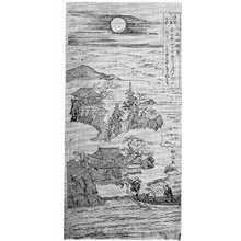 Suzuki Harunobu: 「近江八景 石山秋月」 - Ritsumeikan University
