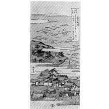 Suzuki Harunobu: 「近江八景 三井晩鐘」 - Ritsumeikan University