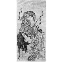 Suzuki Harunobu: (市村羽左衛門の行平 瀬川菊之丞の松風) - Ritsumeikan University