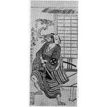 Suzuki Harunobu: (大谷広治の小野のよしざね) - Ritsumeikan University