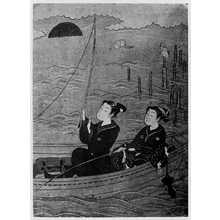 湖龍斎: (釣船) - 立命館大学