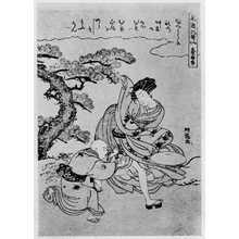 湖龍斎: 「風流六歌仙 風の戯れ」 - Ritsumeikan University