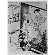 湖龍斎: 「江戸色里八景」 - 立命館大学