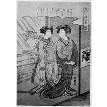 湖龍斎: 「やつし品川 宿の夜雨」 - 立命館大学