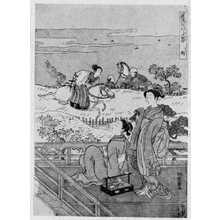 湖龍斎: 「風流やつし六芸 御」 - 立命館大学