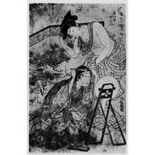 湖龍斎: 「今様芸婦風俗」 - 立命館大学