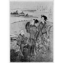 湖龍斎: 「略近江八景 石山の月」 - 立命館大学