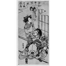 湖龍斎: 「風流七福神遊び」 - Ritsumeikan University