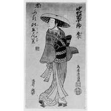 Torii Kiyomitsu: 「中村富十郎」 - Ritsumeikan University