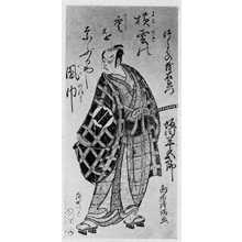 鳥居清満: 「坂田半五郎 ちくばの茂右衛門」 - 立命館大学