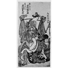 Torii Kiyomitsu: 「中村助五郎の坂田金とき」「瀬川菊之丞の藤壺女御」 - Ritsumeikan University
