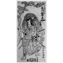 Torii Kiyomitsu: 「しぶ谷の金王丸 市川団十郎」 - Ritsumeikan University